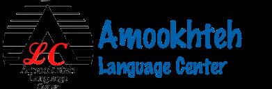 مؤسسه فرهنگی آموزشی نام آوران زبان آموخته