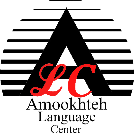 Amookhteh language center